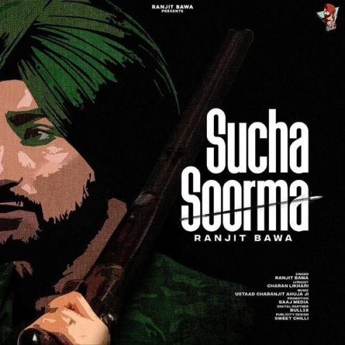 Sucha Soorma Ranjit Bawa
