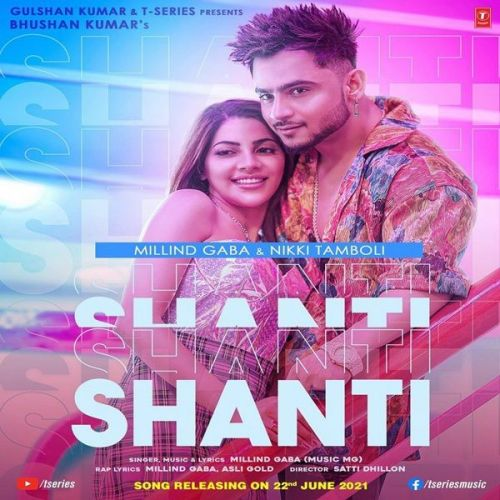 Shanti Millind Gaba Video