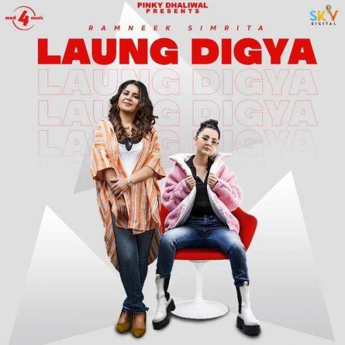 Laung Digya Ramneek Simrita