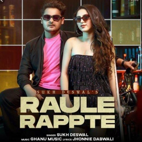 Raule Rappte Sukh Deswal mp3 song download, Raule Rappte Sukh Deswal full album mp3 song