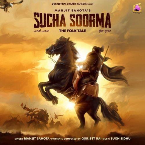 Sucha Soorma Manjit Sahota