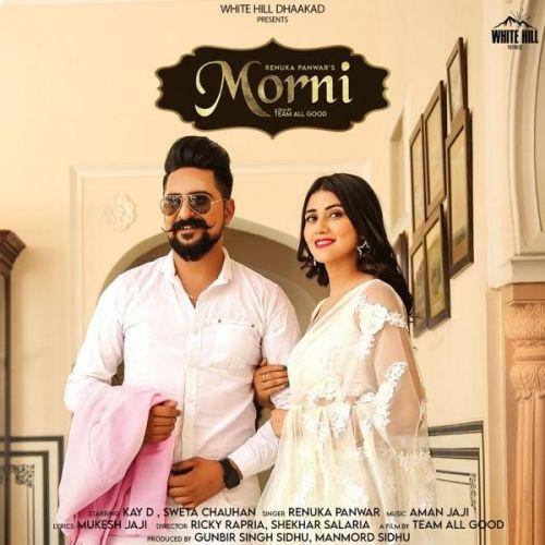 Morni Renuka Panwar mp3 song download, Morni Renuka Panwar full album mp3 song