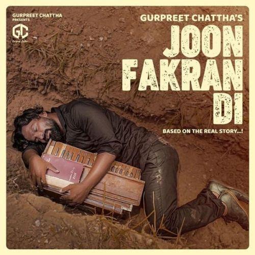 Joon Fakran Di Gurpreet Chattha Mp3