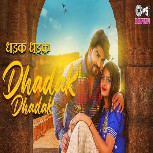 Dhadak Dhadak Vishvajeet Choudhary mp3 song download, Dhadak Dhadak Vishvajeet Choudhary full album mp3 song