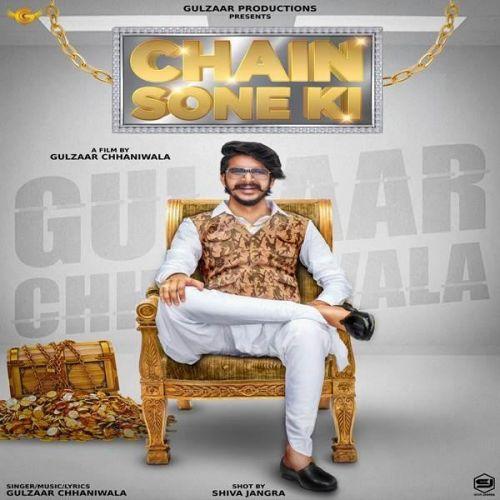 Chain Sone Ki Gulzaar Chhaniwala mp3 song download, Chain Sone Ki Gulzaar Chhaniwala full album mp3 song