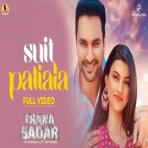 Suit Patiala Gurnam Bhullar, Emanat Preet Kaur mp3 song download, Suit Patiala Gurnam Bhullar, Emanat Preet Kaur full album mp3 song