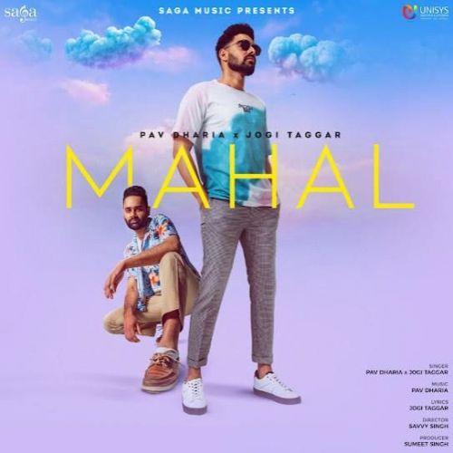 Mahal Pav Dharia, Jogi Taggar mp3 song download, Mahal Pav Dharia, Jogi Taggar full album mp3 song