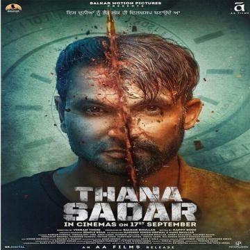 Thana Sadar By Ninja, Jind and others... full mp3 album