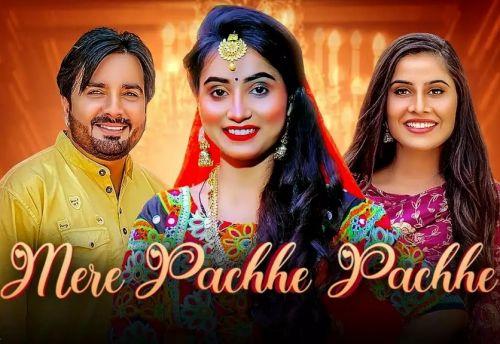 Mere Pachhe Pachhe Surender Romio, Renuka Panwar mp3 song download, Mere Pachhe Pachhe Surender Romio, Renuka Panwar full album mp3 song