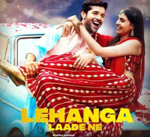 Lehanga Laade Ne Renuka Panwar mp3 song download, Lehanga Laade Ne Renuka Panwar full album mp3 song