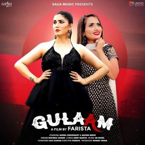Gulaam Ruchika Jangid mp3 song download, Gulaam Ruchika Jangid full album mp3 song